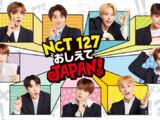 NCT 127 Teach Me Japan