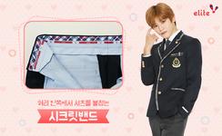Taeyong (Elite School Uniform) 2