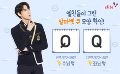 Doyoung (Elite School Uniform) 2