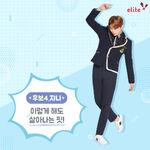 Johnny (Elite School Uniform) 2