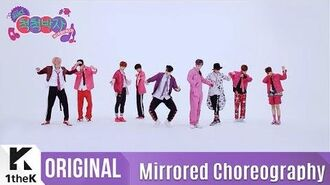 Mirrored NCT 127 'Cherry Bomb' Choreography(거울모드 안무영상) 1theK Dance Cover Contest