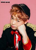 Chenle (My First and Last)