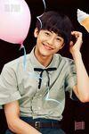 Jaemin (Chewing Gum)