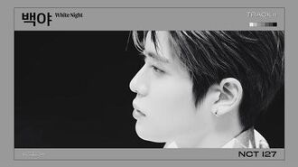 NCT 127 「Neo Zone」 '백야 (White Night)' 11 (Official Audio)