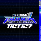 Neo Zone: The Final Round