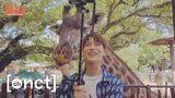 TAEIL X HOUSTON MOON🌕 Meets Giraffe (Feat