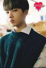 Jisung (Don't Need Your Love) 3