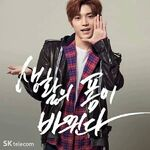 Taeyong (SK Telecom) 3