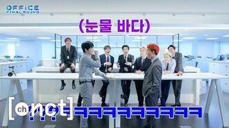 """〖OFFICE FINAL ROUND〗 EP. 4 """"종합 수행 능력 대결""""