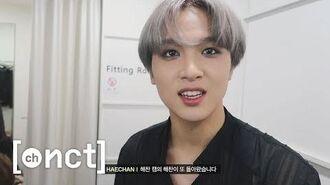 N'-98 NCT 127 'Superhuman' 첫방 대기실 (Feat. 돌아온 해찬캠)