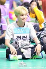 ISAC 2018 Chenle