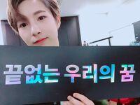 Renjun Dec 4, 2018