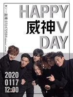 WayV Day (2020)