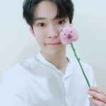 Doyoung May 9, 2018