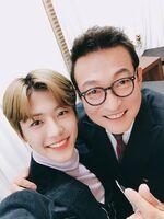 Jaemin December 20, 2018