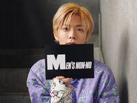 Yuta mens no no 1