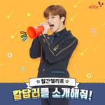 Mark (Elite School Uniform)