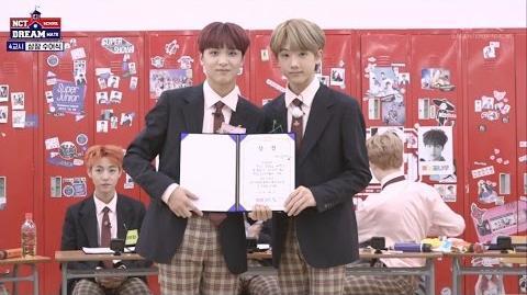 꿈꾸는 소년들 NCT SCHOOL DREAM MATE 4교시