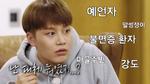 NCT Life C & H Ep 16 Thumbnail