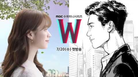 W - Two Worlds Teaser 05