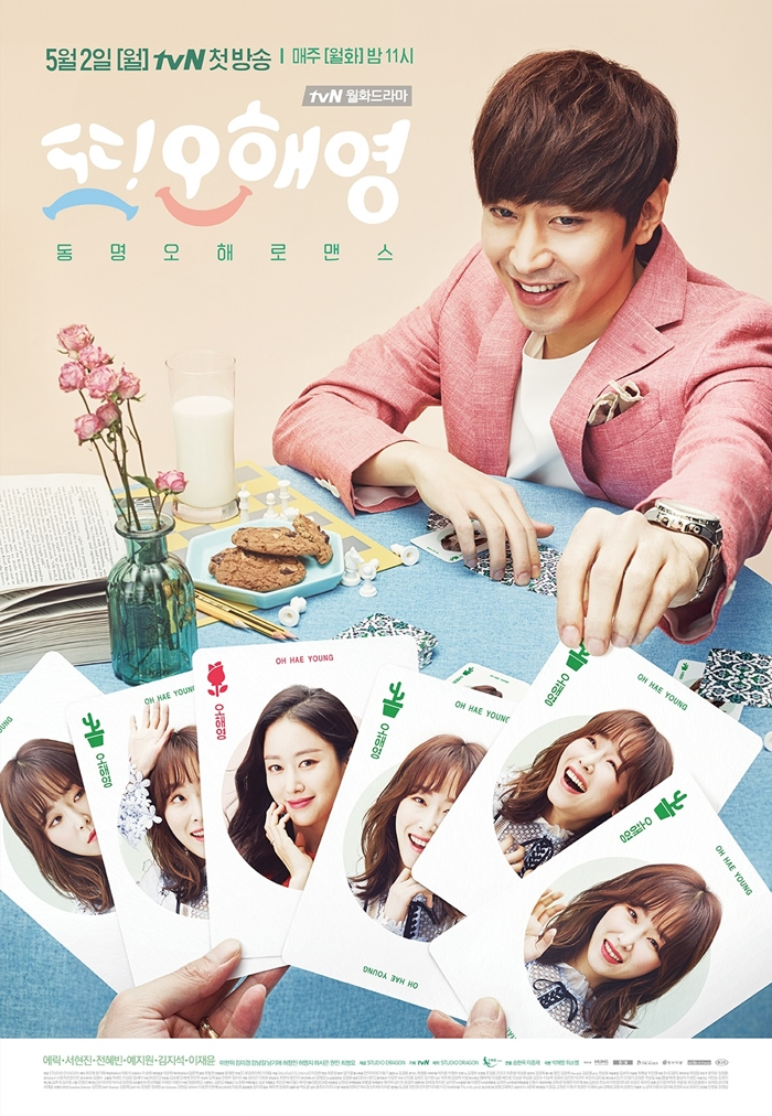 Another Miss Oh | K-Drama Wiki | FANDOM powered by Wikia