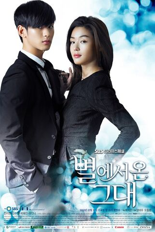 File:My Love from the Star 01.jpg