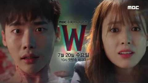 W - Two Worlds Teaser 06