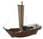 File:Boat