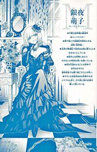 Meiko Ginya character profile