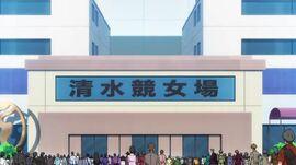 Shimizu Anime
