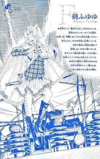 Fuyuyu Tsurugi character profile
