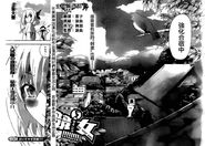 Chapter 56