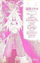 Misaki Rindou character profile