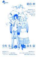 Yokosugi, Hikari, Midori characters profile