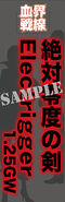 DVD-BD 4 Tower