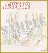 DVD-BD 7net Pre-Order