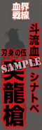 DVD-BD 6 Tower