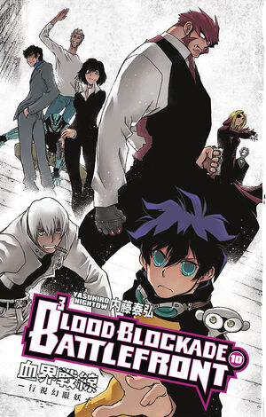 Volume 10 english
