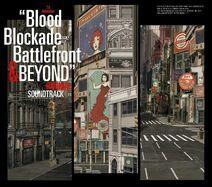 BeyondOST-AlbumCover