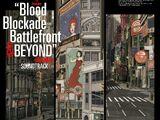 Beyond Original Soundtrack