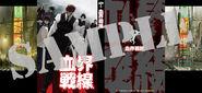 DVD-BD 1 Tsutaya