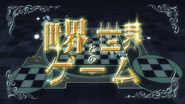 Episode 03 Title