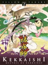 Kekaishi Vol2 cover