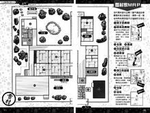 Kekkaishi 0028 labled