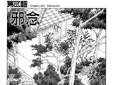 Chapter 220: Distraction