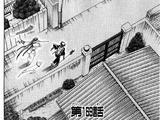 Chapter 169: Sen Kagemiya