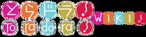 Tora Dora Wiki-wordmark