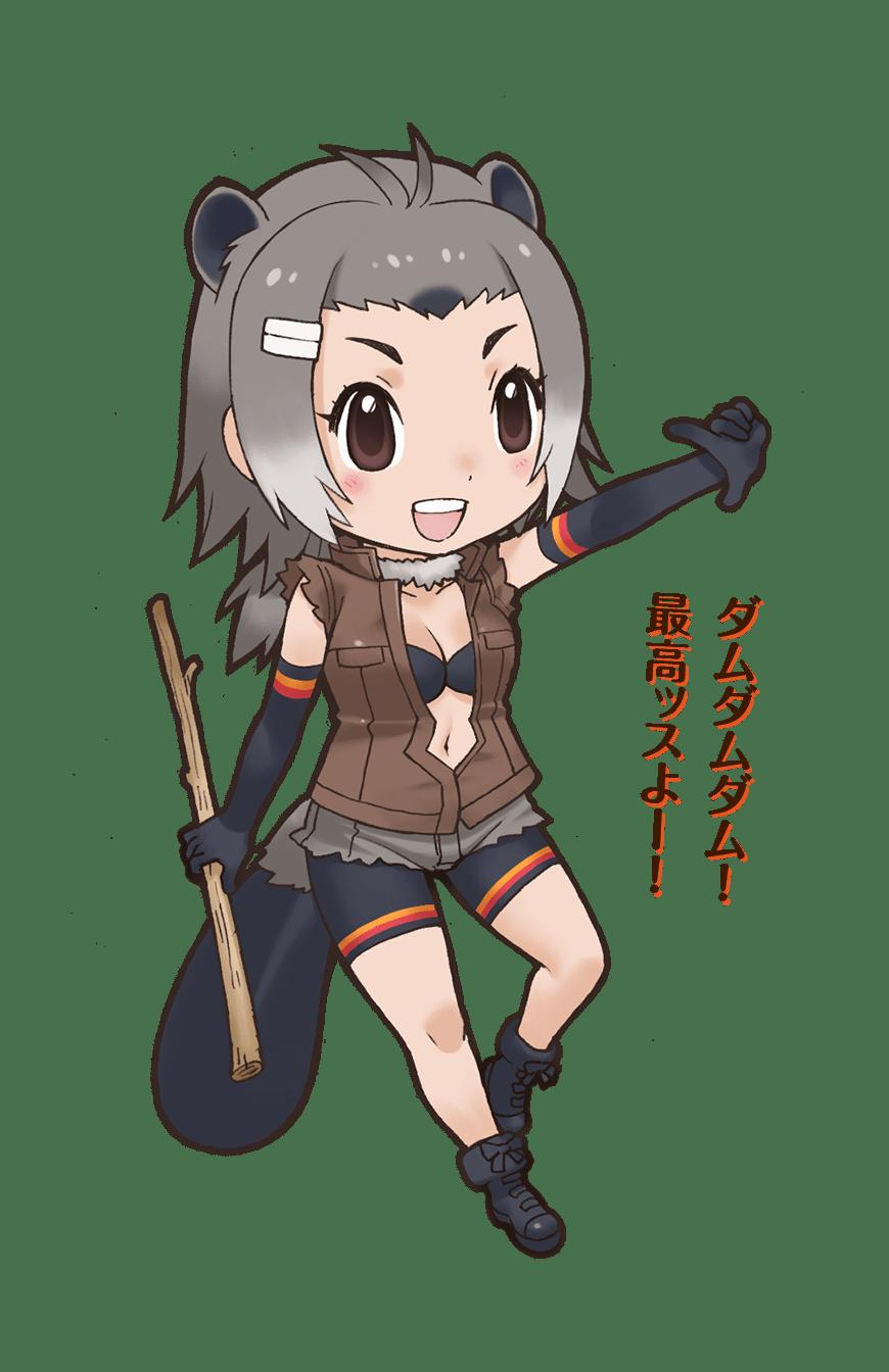 image 076 american beaver png japari library wiki fandom