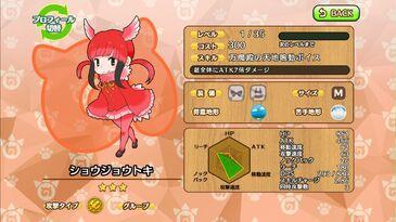 G156 Scarlet Ibis a