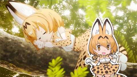 TVアニメ『けものフレンズ』主題歌「ようこそジャパリパークへ どうぶつビスケッツ×PPP」